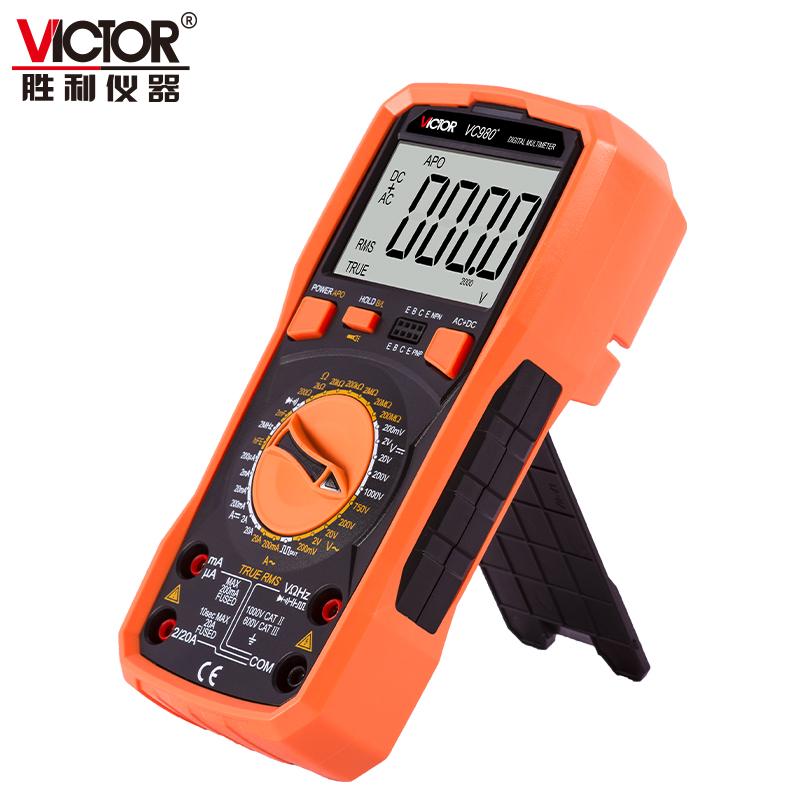VC9806+/VC9807A+/VC980+万用表 2021款